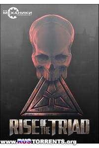 The Rise of the Triad [v 1.0.1] [RePack] от R.G. Механики | Английский