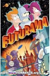 Футурама (сезон 01) | DVDRip