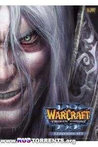 WarCraft 1.24e