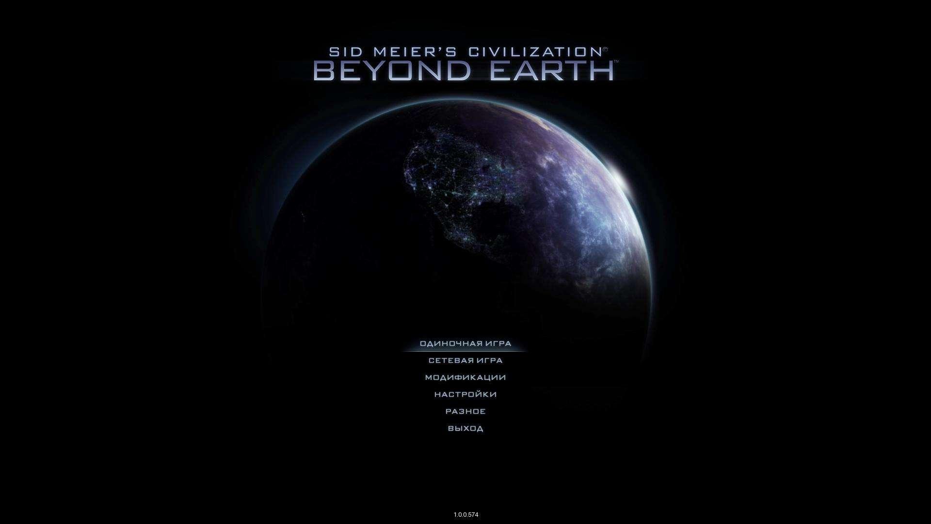 Sid Meier's Civilization: Beyond Earth [Update 1 + DLC] | PC | RePack от R.G. Steamgames
