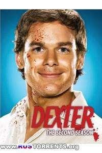 Декстер | Сезон 2
