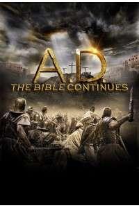 Наша эра: Продолжение Библии [01 сезон: 01-12 серии из 12] | WEB-DL 1080p | BaibaKo