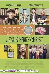 Иисус Генри Христос | HDRip