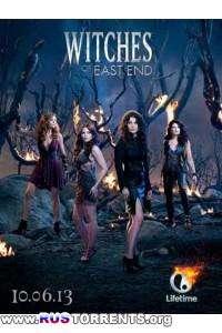 Ведьмы Ист-Энда [S01] | HDTVRip | L