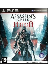 Assassin's Creed: Rogue | PS3