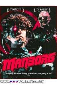 Мэнборг | HDRip