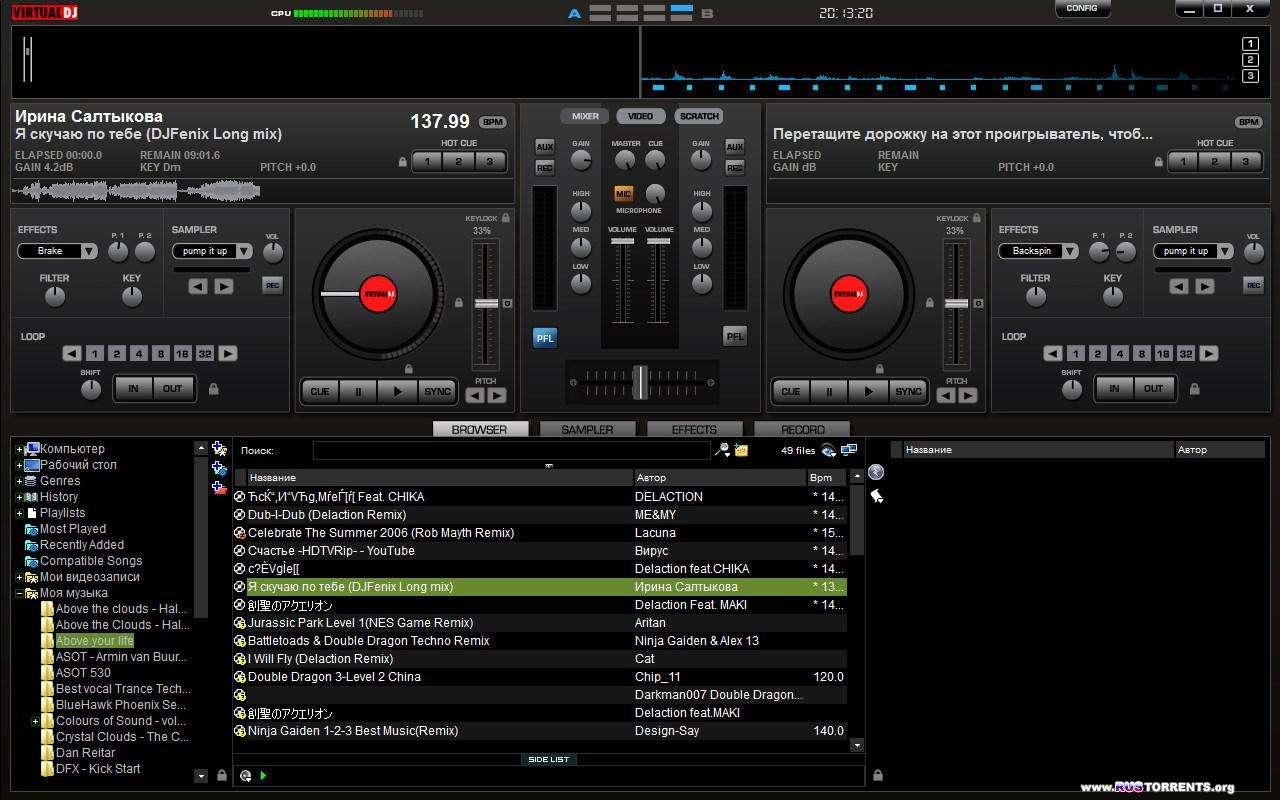 Atomix Virtual DJ Pro 8.0.0 build 1987.711 | PC