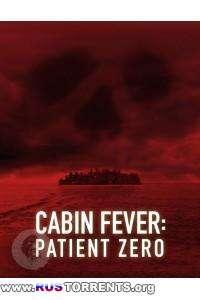Лихорадка: Пациент Зеро | HDRip | L2