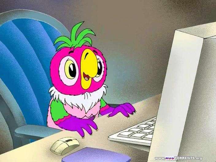 Новые приключения попугая Кеши