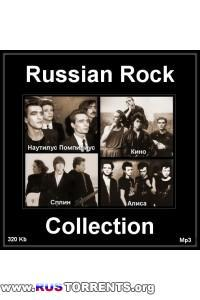 Алиса, Кино, Наутилус Помпилиус, Сплин - Russian Rock Collection | MP3