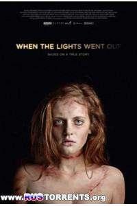 Когда гаснет свет | HDRip