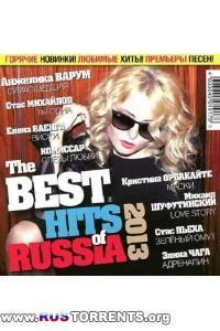 VA - The Best Hits of Russia 100 хитов
