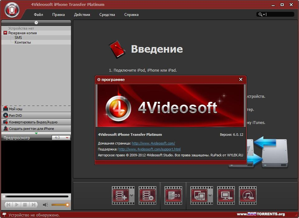 4Videosoft Media Toolkit Ultimate RePack by casper03