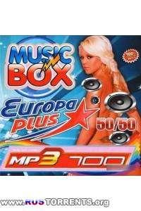 Сборник - Music Box От Европы Плюс 50/50 | MP3