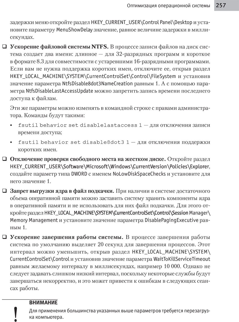���� ������ | ������ � ����������� ���������� �� 100% | PDF