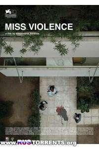 Госпожа жестокость | WEBRip | L1