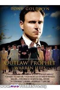Пророк вне закона: Уоррен Джеффс | WEB-DLRip | iTunes