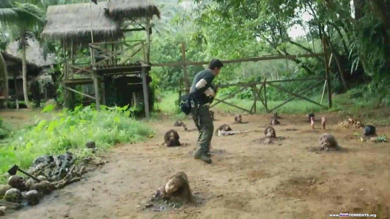 Опыт Far Cry:  Выживание | Эпизоды 1-12 из 12 | WEBRip 720p