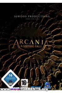 Arcania: Gothic 4 [Demo]
