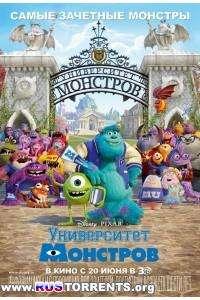 Университет монстров | Blu-Ray 1080p | 3D-Video | Лицензия