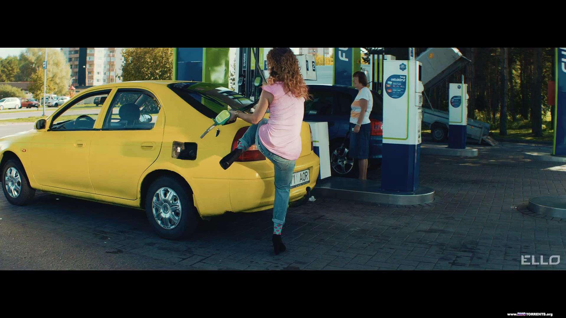 Дискотека Авария - Девушка за рулём | WEBRip 1080p