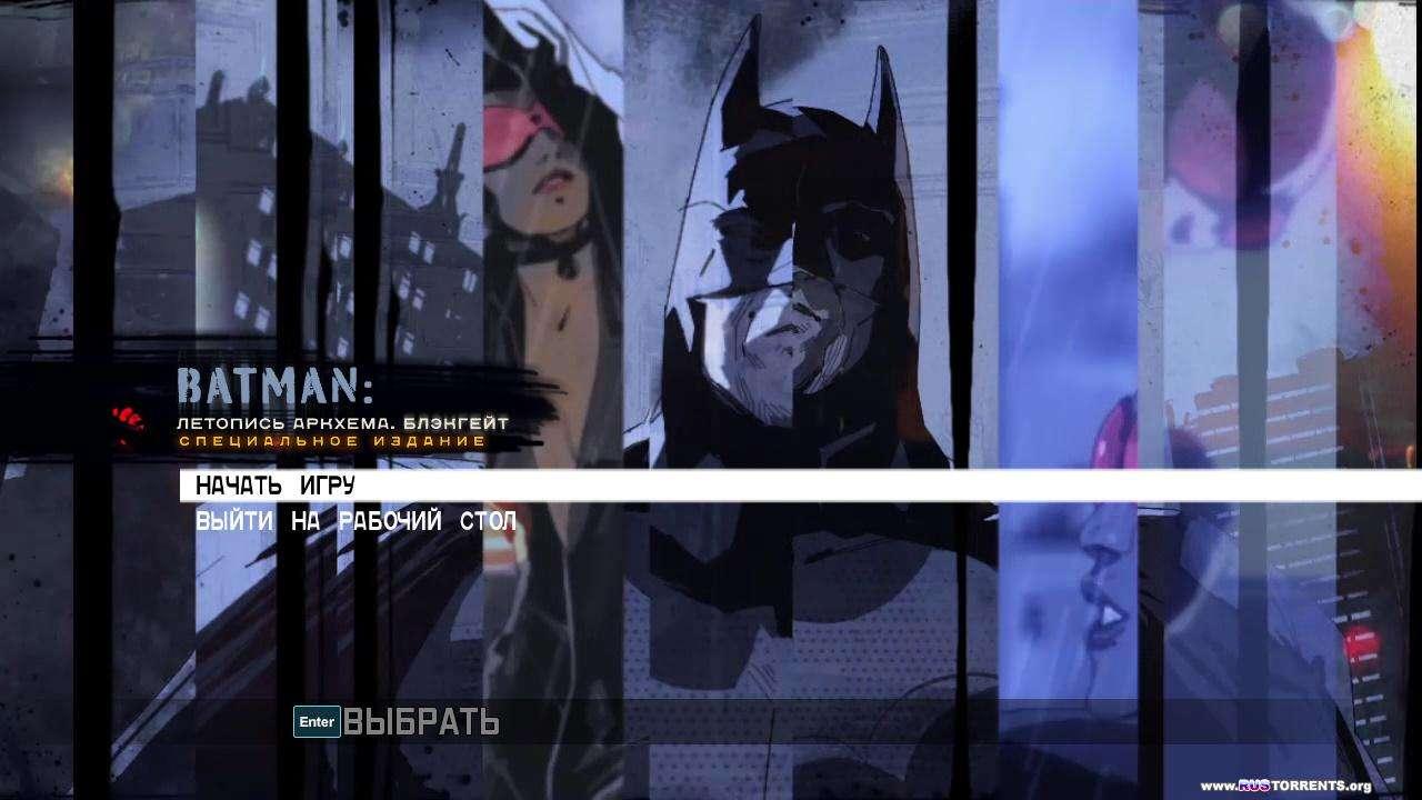 Batman: Arkham Origins - The Complete Edition | PC | Rip �� R.G. Freedom