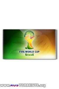 Футбол. Чемпионат Мира 2014. Все голы. Спорт 1 HD, Первый HD | HDTVRip 720р | 50 FPS