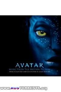 OST Avatar / Аватар (by James Horner / 2009)