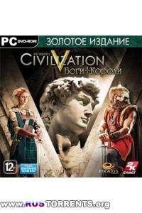 Sid Meier's Civilization V: GOTY [v.1.0.1.674 + 13 DLC] | RePack от Fenixx