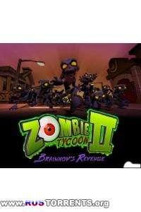 Zombie Tycoon 2: Brainhov's Revenge | Steam-Rip от R.G. GameWorks