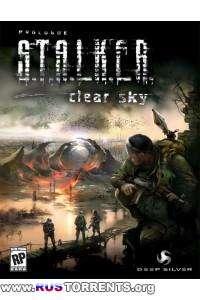 S.T.A.L.K.E.R.: Чистое небо | Лицензия