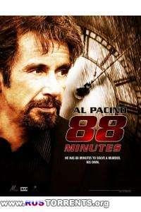 88 минут | BDRip