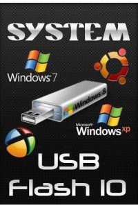 System USB-Flash 10 v.4 by -= TRM =- (x86/x64) Rus