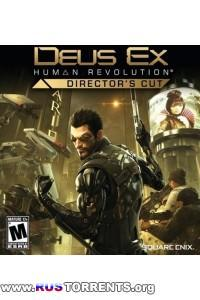 Deus Ex: Human Revolution - Director's Cut Edition | PC | RePack от SEYTER