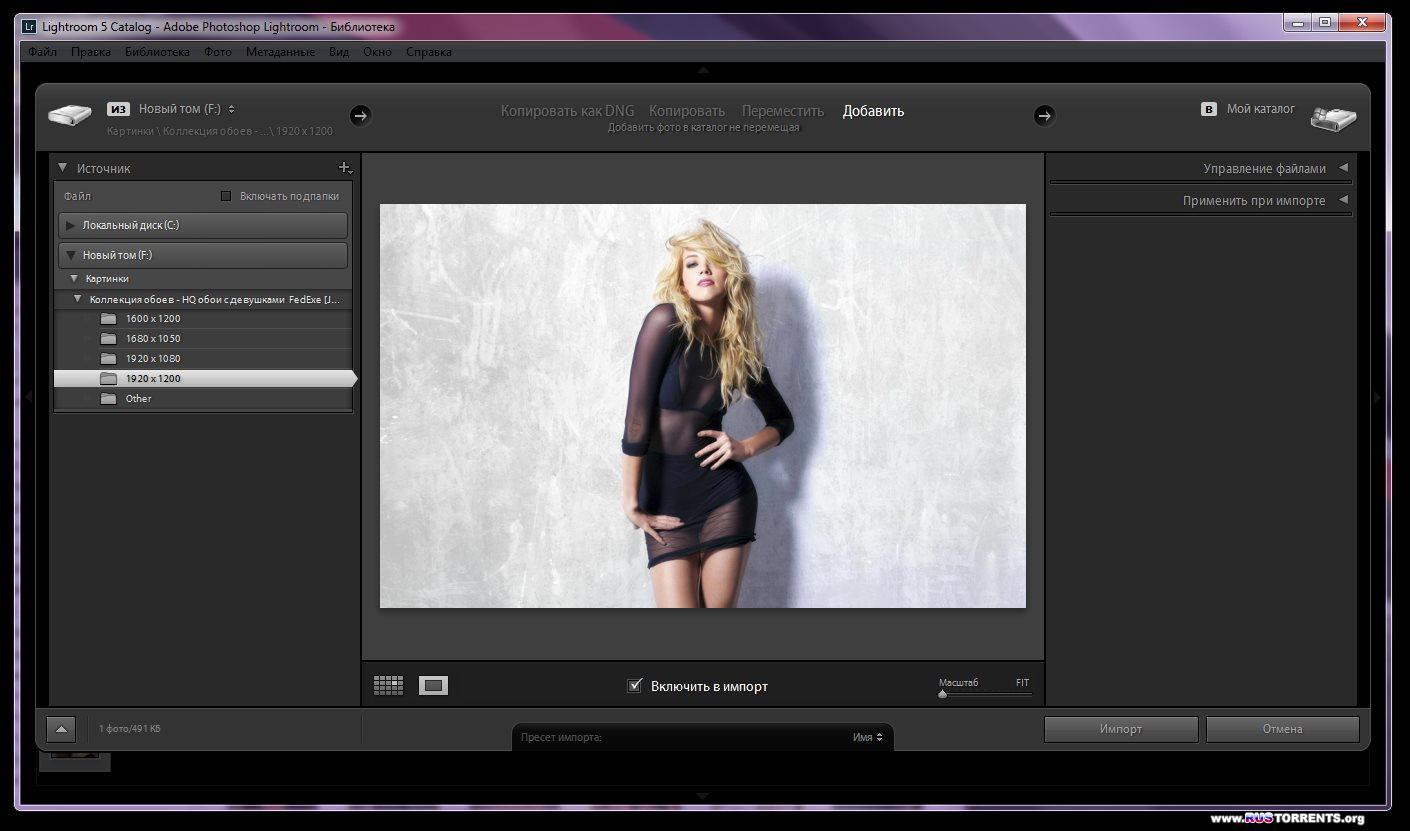 Adobe Photoshop Lightroom 5.5 Final RePack (& Portable) by D!akov