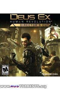 Deus Ex: Human Revolution - Director's Cut  | Лицензия