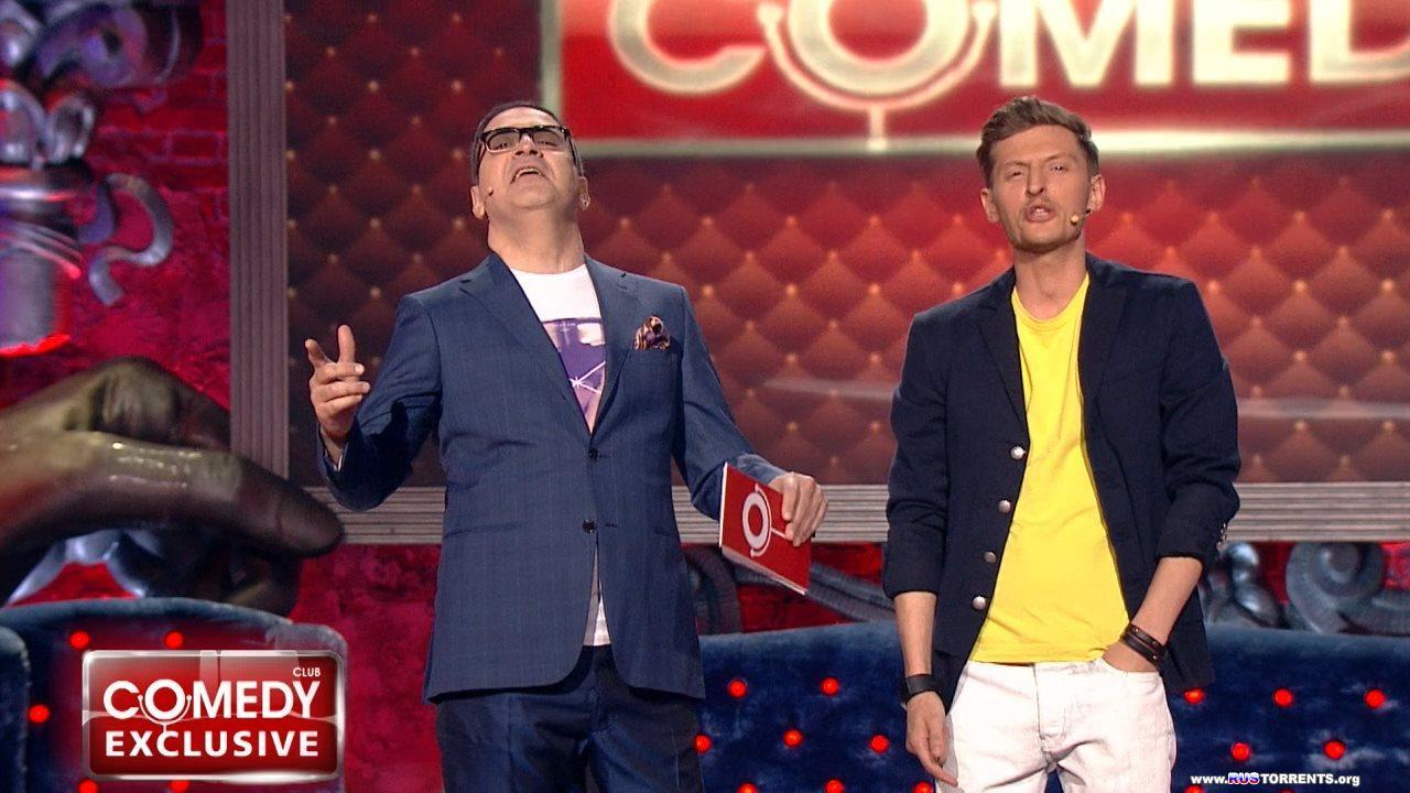 Comedy Club. Exclusive [Эфир от 27.04] | WEB-DL 720p