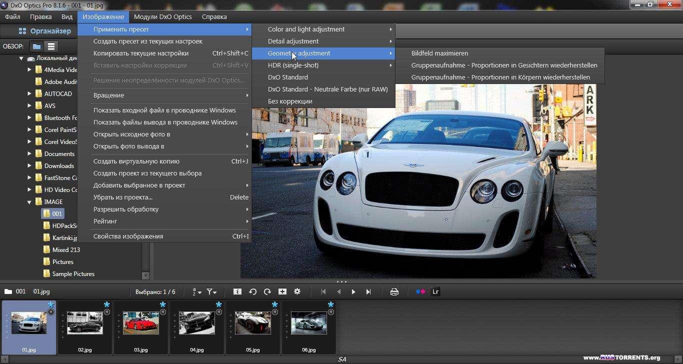 DxO Optics Pro 9.5.1 Build 252 Elite RePack by KpoJIuK | PC