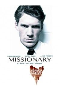 Миссионер | WEB-DLRip | P