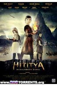 Медальон Хититуйи | DVDRip