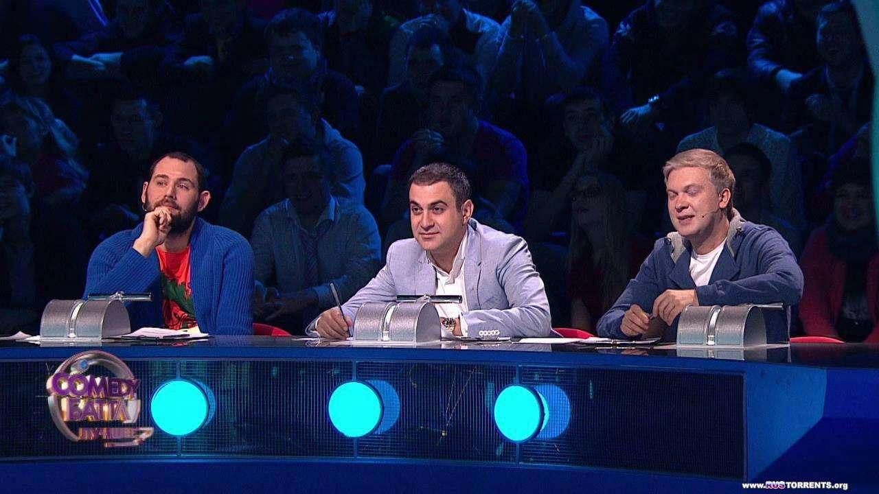 Comedy Баттл. Без границ, Лучшее (Выпуск 04) (09. 08.)) | WEB-DLRip 720p