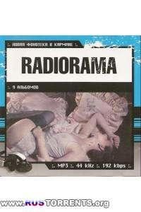 Radiorama - Дискография | MP3