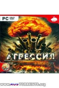 Aggression: Europe Under Fire | PC | Steam-Rip от Brick