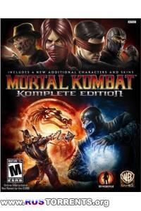 Mortal Kombat: Komplete Edition | RePack от Fenixx