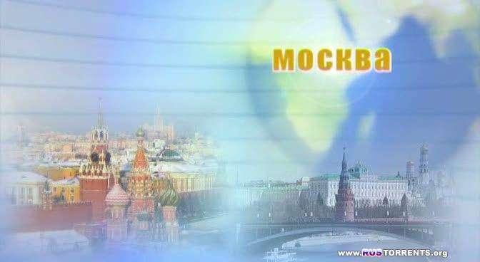 Беседа Михаэля Лайтмана с Дмитрием Дибровым