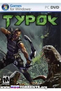 Турок | PC | RePack от R.G. ReCoding