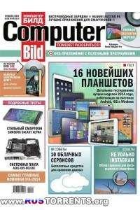 Computer Bild №20 [2014] | PDF