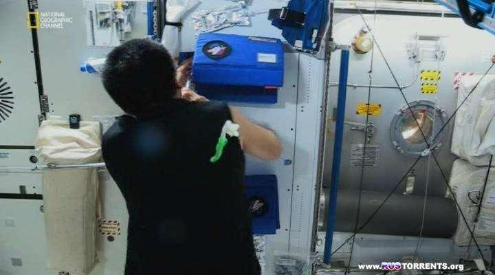 NG: Жизнь в космосе | SATRip | P1