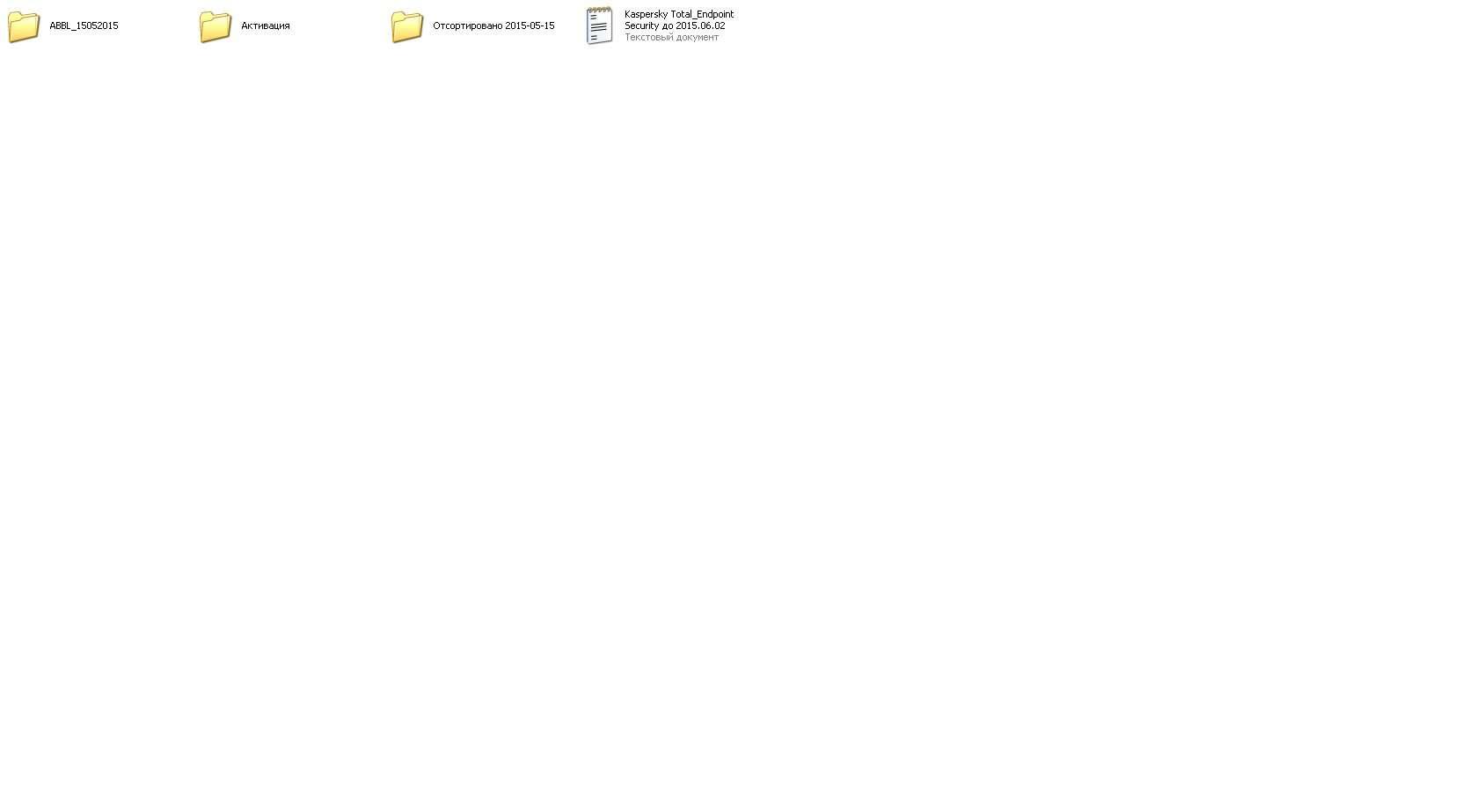 ����� ��� ESET NOD32, Kaspersky, Avast, Avira 30.11.15 [Ru]