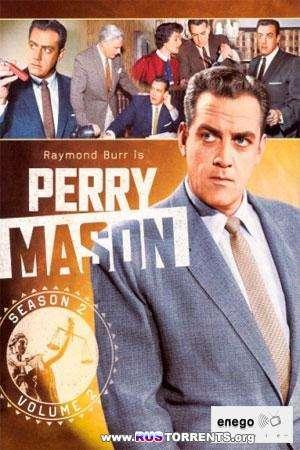 Сборник книг про адвоката Перри Мейсон